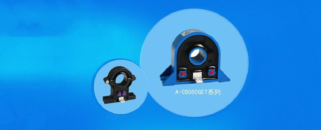 China best Hall Effect Current Sensor on sales